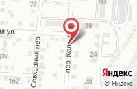 Схема проезда до компании Шахтинский Пухоперовой Комбинат в Шахтах