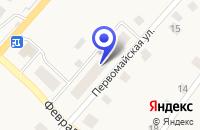 Схема проезда до компании АДВОКАТ ПАШКОВ В.И. в Коноше