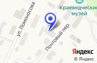 Схема проезда до компании РЕДАКЦИЯ ГАЗЕТЫ КОНОШСКИЙ КУРЬЕР в Коноше