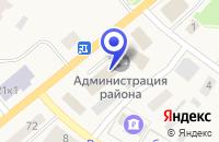 Схема проезда до компании АРХАНГЕЛЬСКСТАТ в Коноше