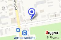Схема проезда до компании ДЮСШ № 3 в Новочеркасске