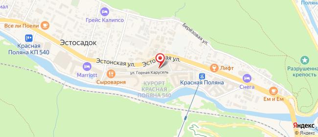 Карта расположения пункта доставки Билайн в городе Эстосадок