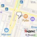 Магазин салютов Каменск-Шахтинский- расположение пункта самовывоза