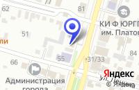 Схема проезда до компании КАМЕНСК-ШАХТИНСКИЙ ДОМ МОЛОДЕЖИ в Каменск-Шахтинском