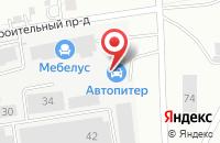 Схема проезда до компании НПВЛ Лиана во Владимире