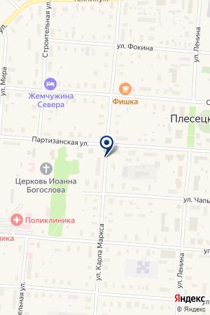 ПЛЕСЕЦКИЙ ЛЕСХОЗ на карте Плесецка