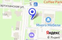 Схема проезда до компании НАЧАЛЬНАЯ ШКОЛА в Плесецке