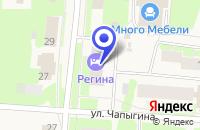 Схема проезда до компании ФОТОСТУДИЯ ФОТОСЕРВИС в Плесецке