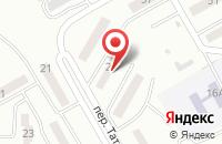 Схема проезда до компании Евгения в Шахтах