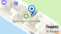 Компания Медовый рай на карте