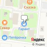 Магазин салютов Плесецк- расположение пункта самовывоза
