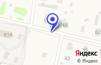 Схема проезда до компании ТФ ОБОЗЕРСКОЕ в Плесецке