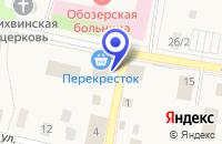 Схема проезда до компании МАГАЗИН АВТОМОТОЗАПЧАСТИ в Плесецке