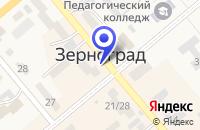 Схема проезда до компании ЗЕРНОГРАДСКИЙ ХЛЕБОЗАВОД в Зернограде