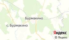 Гостиницы города Бурмакино на карте