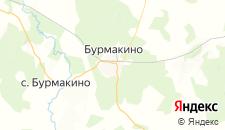 Отели города Бурмакино на карте