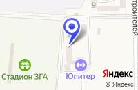 Схема проезда до компании РЕКЛАМНОЕ АГЕНТСТВО ГРАФИТ в Зернограде
