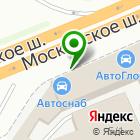 Местоположение компании Авитол