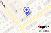 Схема проезда до компании МИРНИНСКАЯ КОЛЛЕГИЯ АДВОКАТОВ в Мирном