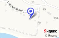 Схема проезда до компании АПТЕКА АРАЛИЯ в Каменоломнях