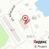 Отдел Пенсионного фонда РФ в административном округе Исакогорка-Цигломень г. Архангельска