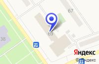 Схема проезда до компании ГОСТИНИЦА ОРИОН в Мирном