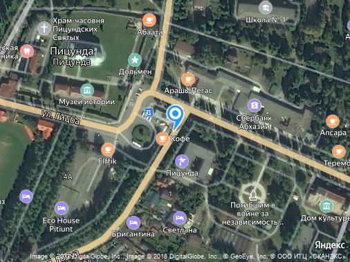Продам 2-комнатную квартиру, 50 м², Пицунда, Агрба, 17