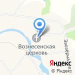 Храм Вознесения Господня на карте Архангельска