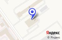 Схема проезда до компании МУП ЖЭУ в Мирном