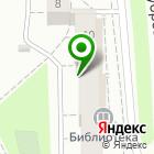 Местоположение компании Альт