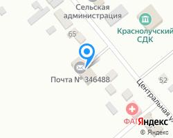 Схема местоположения почтового отделения 346488