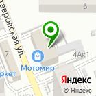Местоположение компании ВМК