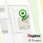Местоположение компании Автопрофи