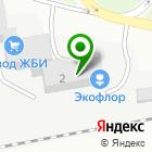 Местоположение компании Влад Цвет Торг