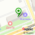 Местоположение компании Бензоинструменты