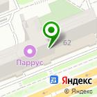 Местоположение компании PAR-RUS