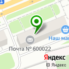 Местоположение компании ДОБРОМАРКЕТ
