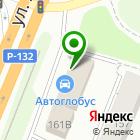 Местоположение компании АвтоГлобус