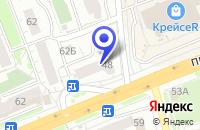 Схема проезда до компании БЛАГОТВОРИТЕЛЬНЫЙ ФОНД ДЕТИ ГУБЕРНИИ во Владимире