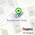 Местоположение компании Инструментум