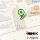 Местоположение компании Магазин ковров на ул. Чайковского