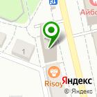 Местоположение компании ЕВРОЦЕМЕНТ груп