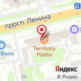 Секонд-хенд на проспекте Ленина