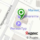 Местоположение компании Ателье-мастерская на проспекте Строителей