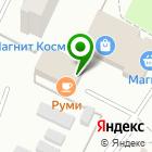 Местоположение компании Магазин