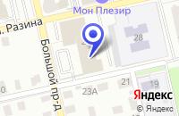 Схема проезда до компании КБ РЕНЕССАНС-КАПИТАЛ во Владимире