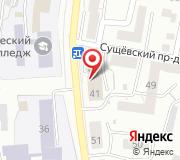 Управление ФСИН по Владимирской области