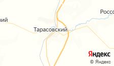 Отели города Тарасовский на карте