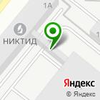 Местоположение компании Промсталь