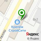 Местоположение компании НАНОСТРОЙ